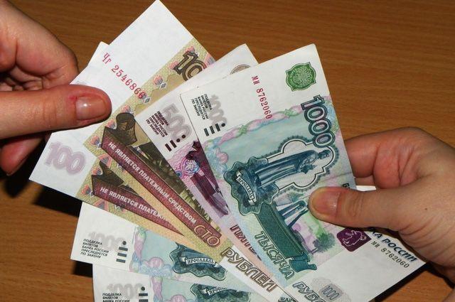 Омское отделение Сбербанка в пятерке крупнейших налогоплательщиков региона