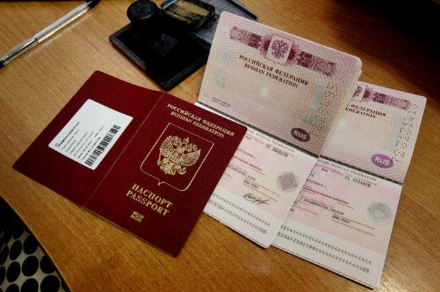 Зачем для заграспорта берут отпечатки пальцев