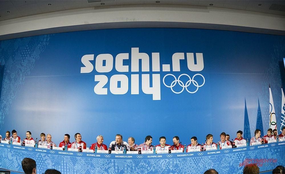 После этих соревнований я отправился на пресс-конференцию нашей мужской сборной по хоккею – от этих ребят мы ждём только «золота». Кстати, на пресс-конференцию команда прибыла в полном составе, чего не случалось со времён Олимпиады в Нагано 1998 года.