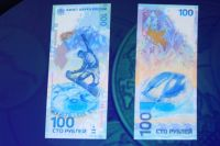 Олимпийские 100 рублей.