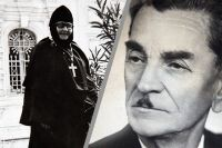 Нина и Александр Михайловы.