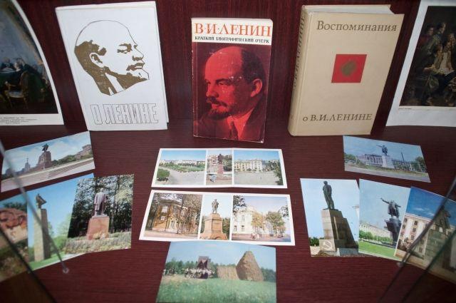 Выставка, посвященная Ленину, будет работать в марте и апреле.