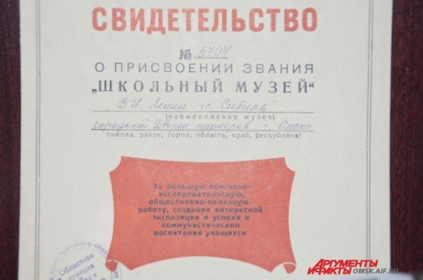 В Омске открылась выставка, посвященная Ленину.