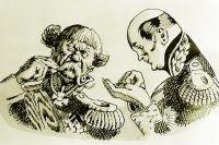 Репродукция иллюстрации художника Николая Кузьмина к повести Николая Лескова «Левша». 1957 год.