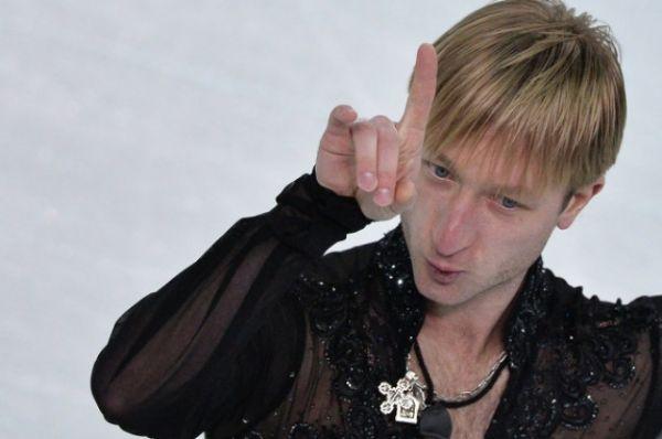 В 2013 году ВЦИОМ назвал Евгения Плющенко спортсменом года.