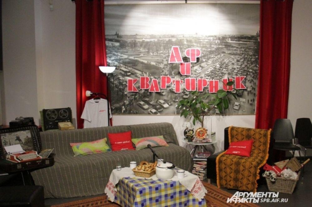 Атмосферу петербургского квартирника воссоздали силами всей редакции