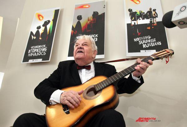 Олег Кульдяев, поэт и композитор, исполнил песню о небесном страннике.