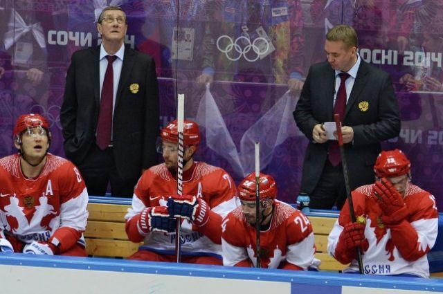 Мужская сборная России по хоккею проиграла США по буллитам на Олимпиаде