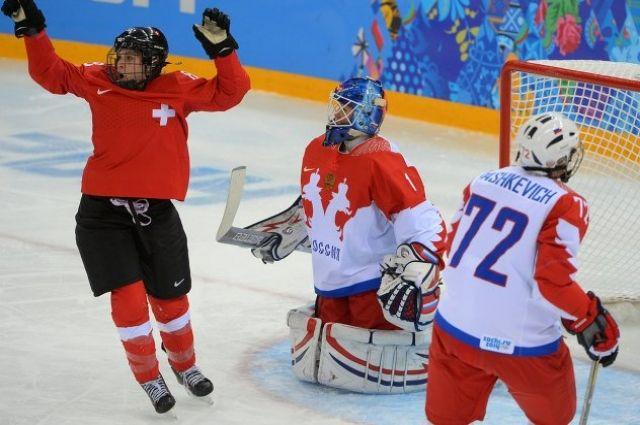 Женская хоккейная сборная России выбыла из борьбы за медали на Олимпиаде