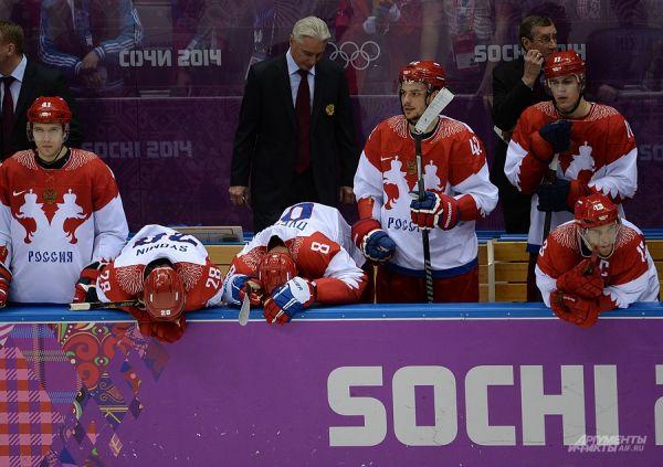 Игроки и тренеры сборной России расстроились из-за упущенной победы.