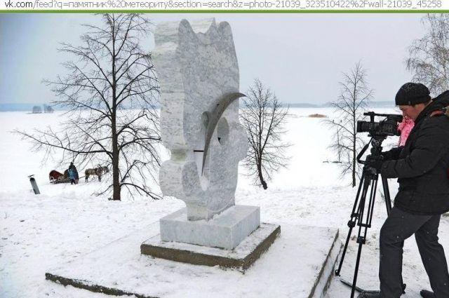 Авторы стелы метеориту Челябинск выбили неверные координаты падения болида