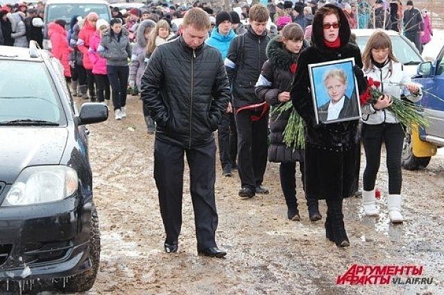Похороны Насти Луцишиной.