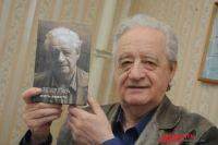 Александр Лейфер с новой книгой «Жить вместе».