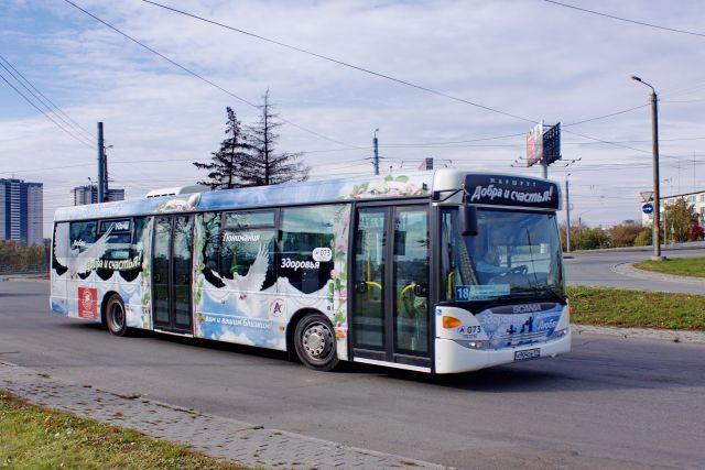 По Краснопольскому проспекту Челябинска начнет ходит автобус