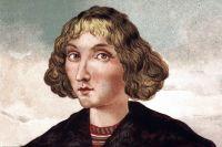 Никлай Коперник.