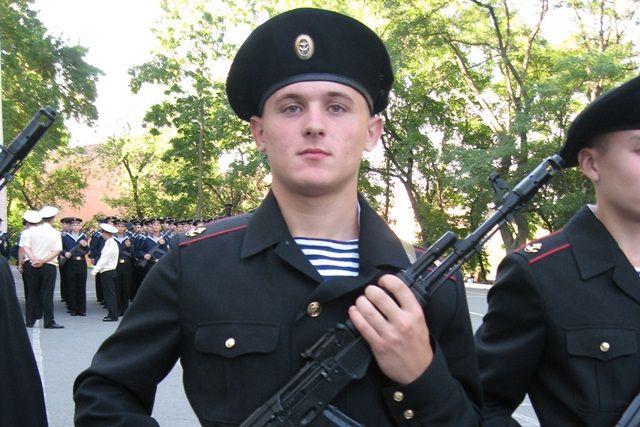 Морской пехотинец.