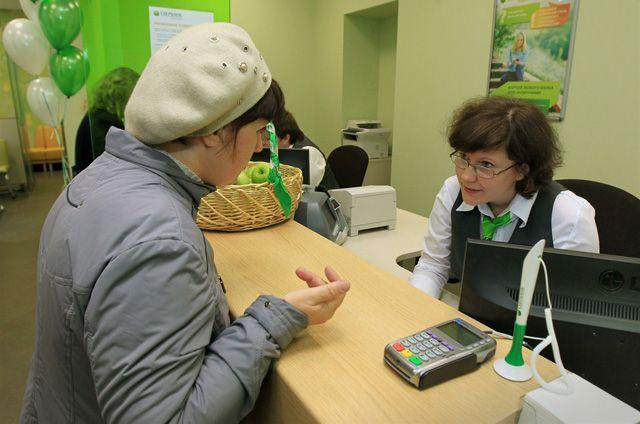 Салехардцы совершили более 20 тысяч платежей в офисе Сбербанка в МФЦ