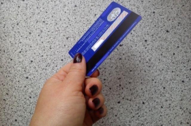 Рассчитаться по квитанции за воду теперь можно банковской картой.
