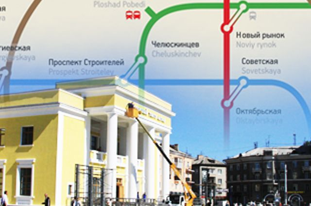 Барнаульское метро более чем