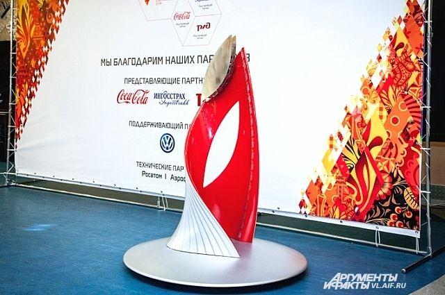 Огонь Олимпиады на острове Русский.