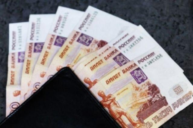Житель Челябинска обманул сотрудников Сбербанка на 3 миллиона рублей