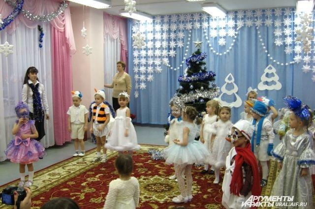 Мэрия: зарплата воспитателя в ДОУ Екатеринбурга 24 тысячи рублей