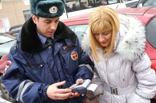 Новосибирцы, не оплатившие штрафы ГИБДД, не смогут выехать за границу