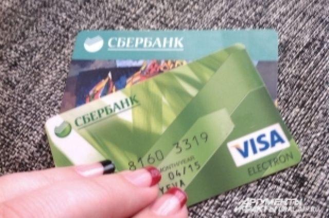 В Омске онлайн-услуги Сбербанка становятся все популярнее