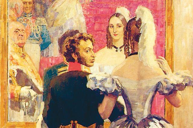 «Пушкин с женой перед зеркалом на придворном балу». Художник Н. Ульянов, 1936 г.
