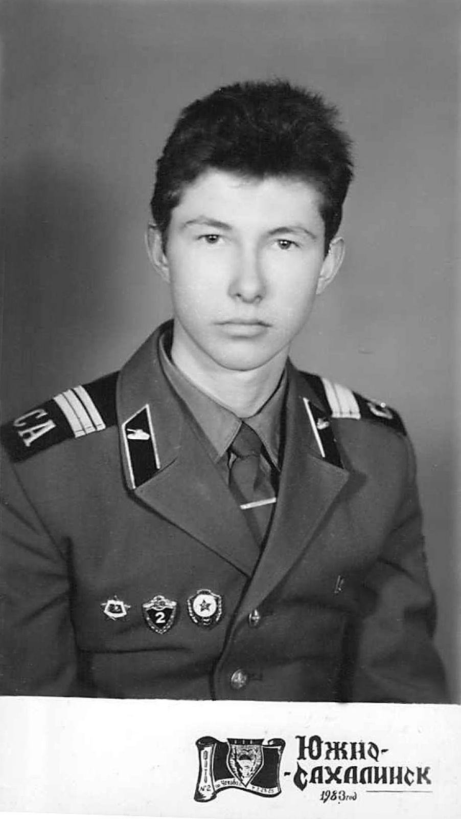 Сергей Плотников на службе