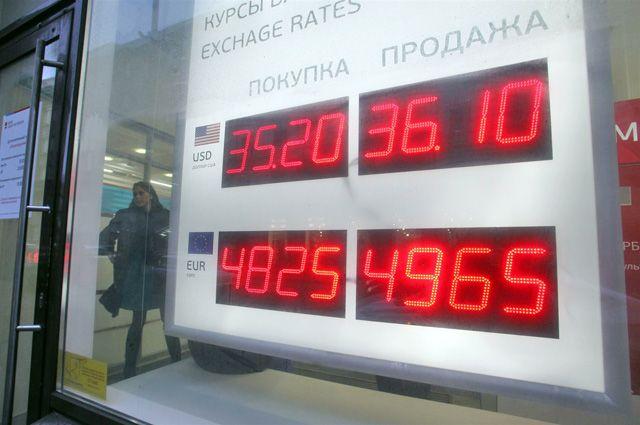 Курс евро впервые превысил 49 рублей.