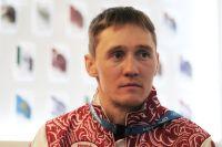 Лыжник Никита Крюков.