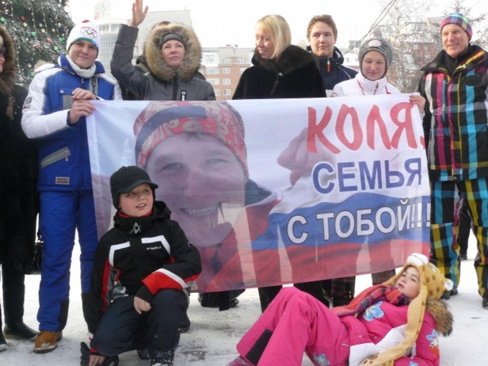 Встреча с родственниками в Академии зимних видов спорта.