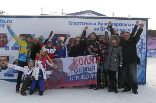 Николая Олюнина поддерживает вся его большая семья.