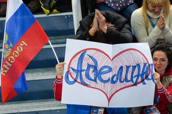 Перед началом соревнований именно Аделина Сотникова, будучи более опытной спортсменкой, стала главной надеждой российских болельщиков.