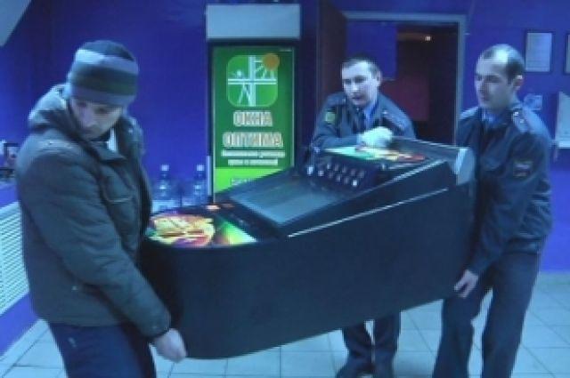 Игровые Автоматы Halk