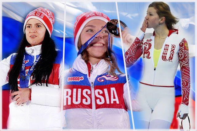 Татьяна Иванова, Елена Никитина и Ольга Фаткулина.