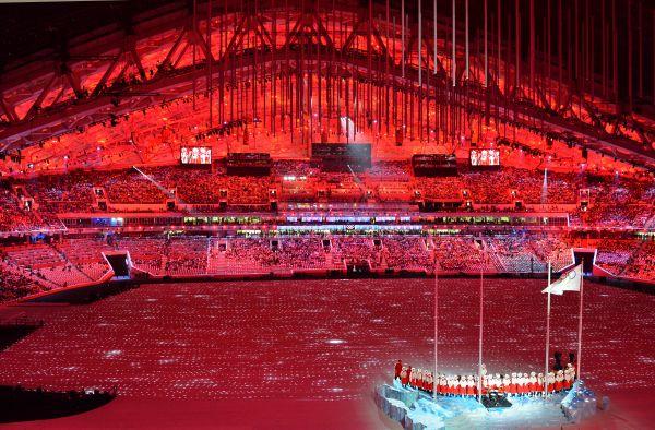 Церемония закрытия прошла на стадионе «Фишт», на котором также состоялась церемония открытия.