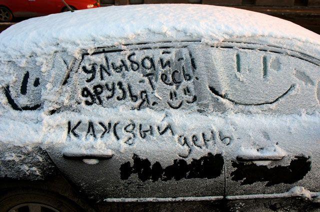 В Челябинске в понедельник ожидается снежная погода