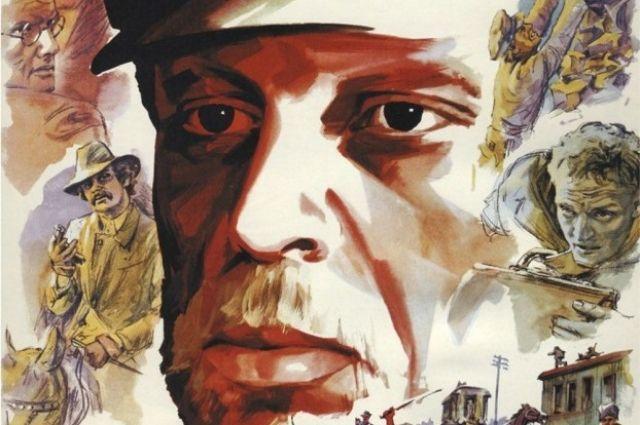 Постер к фильму «Свой среди чужих, чужой среди своих».