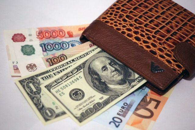 Промсвязьбанк снижает ставку по кредиту для бизнесменов.