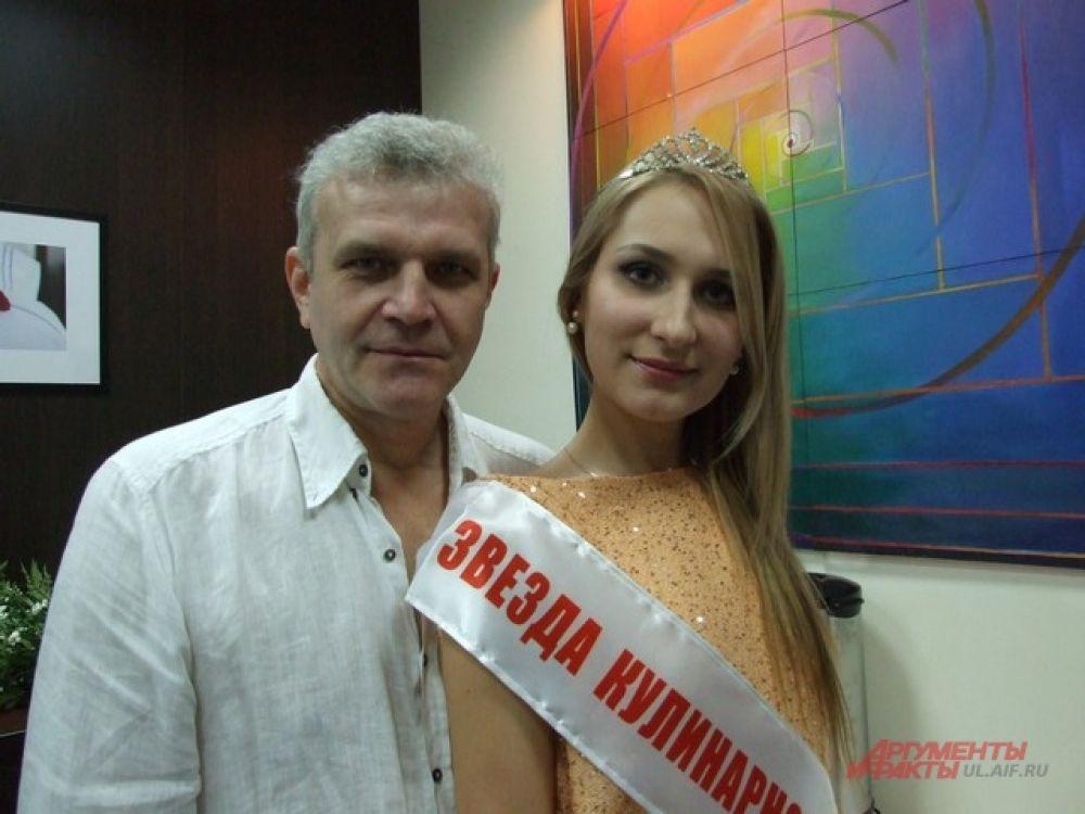 Московский кинорежиссер Владимир Потапов с победительницей