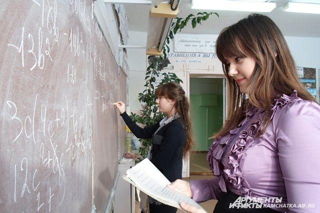 Минобразования проведет на Южном Урале онлайн родительское собрание