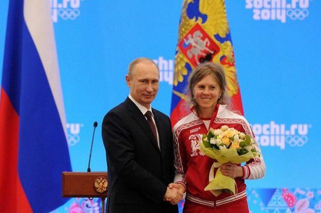 Владимир Путин и Яна Романова.