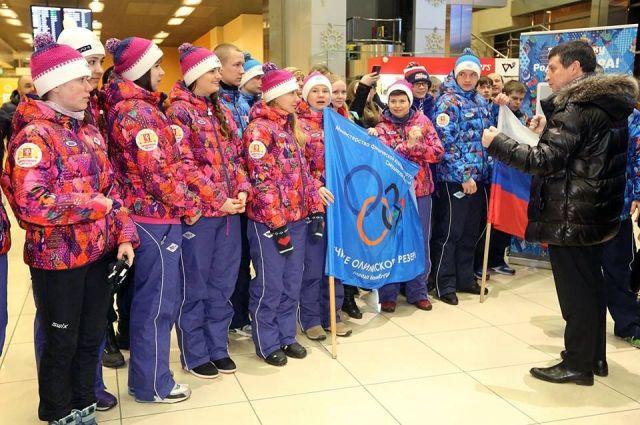 Уставшие, но довольные уральские олимпийцы вернулись в Екатеринбург