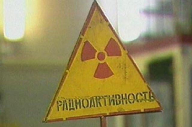 «Росатом» построит на Южном Урале очередное хранилище радиоактивных отходов
