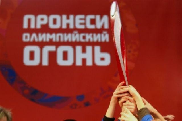 Олимпийский факел.