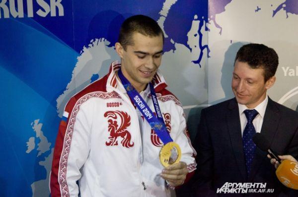 С победой Алексея поздравил и  министр по физической культуре, спорту и молодежной политике Иркутской области Павел Никитин.