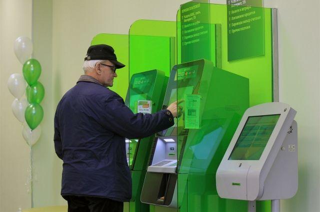 Жители поселков Ямала смогут оплачивать услуги ЖКХ банковской картой