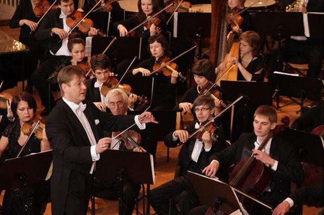 Симфонический оркестр РТ
